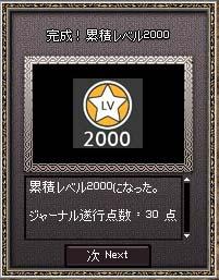 d0045249_1423082.jpg
