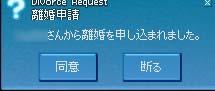 d0045249_1492510.jpg