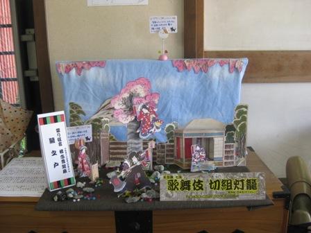 チャレンジショップ&エコ事業(フリマ)&コラボ_f0159454_13461592.jpg