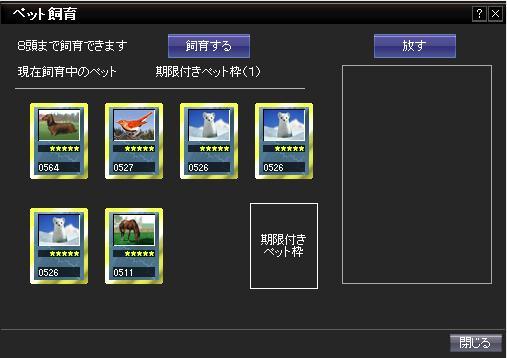 b0164856_646065.jpg