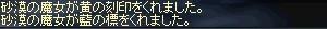 b0048563_15545870.jpg
