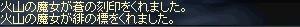 b0048563_1672263.jpg
