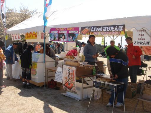野呂山のビックイベント「山開き」に行ってきました!_e0175370_14152027.jpg