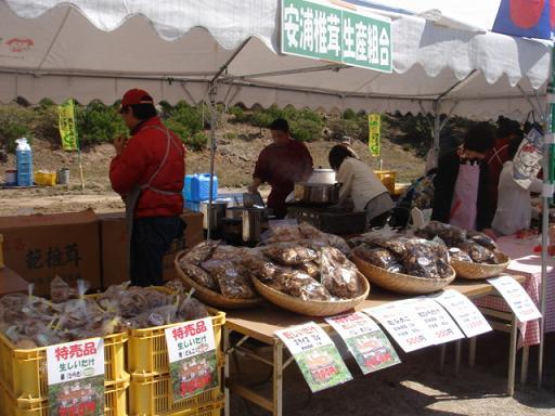 野呂山のビックイベント「山開き」に行ってきました!_e0175370_1418124.jpg