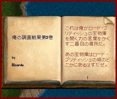 b0096491_19574232.jpg