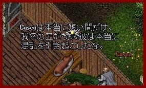 b0096491_5171963.jpg
