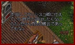 b0096491_5214998.jpg
