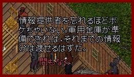 b0096491_6123187.jpg