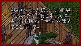 b0096491_651740.jpg
