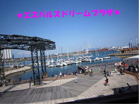 b0104592_16364152.jpg