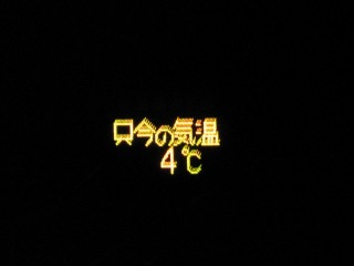 e0183804_20104838.jpg