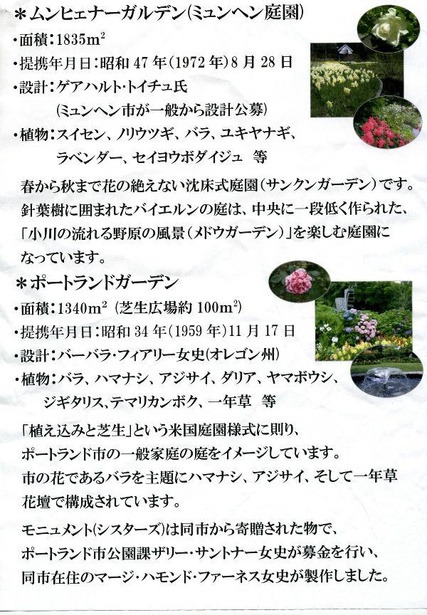 f0151515_14341976.jpg
