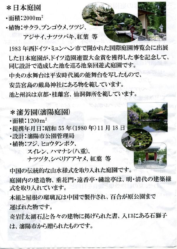 f0151515_1434212.jpg