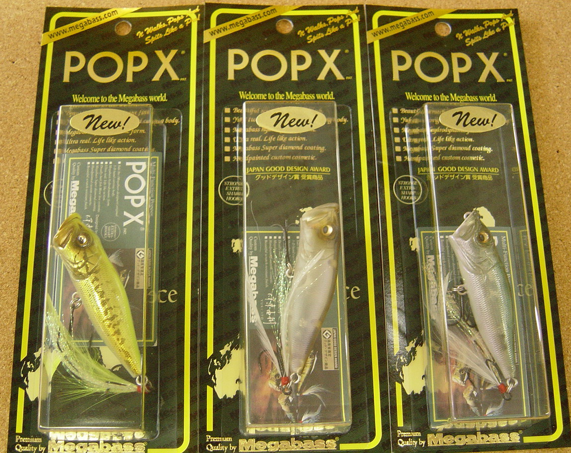 メガバス POP-X 新色_a0153216_16183792.jpg