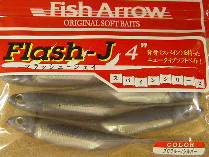 """フィッシュアロー フラッシュJ 3""""&4""""_a0153216_1641356.jpg"""