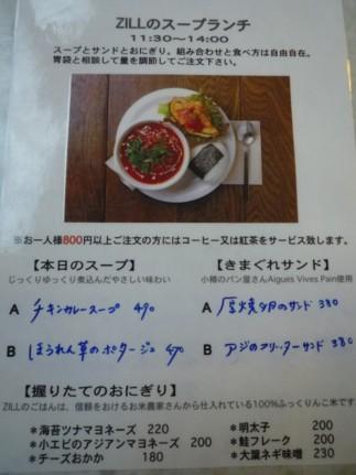 b0121019_2211614.jpg