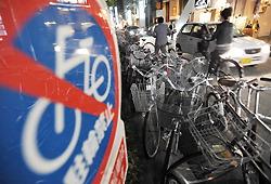 大阪・北新地のホステス自転車通勤に支援を!_c0225121_10542367.jpg