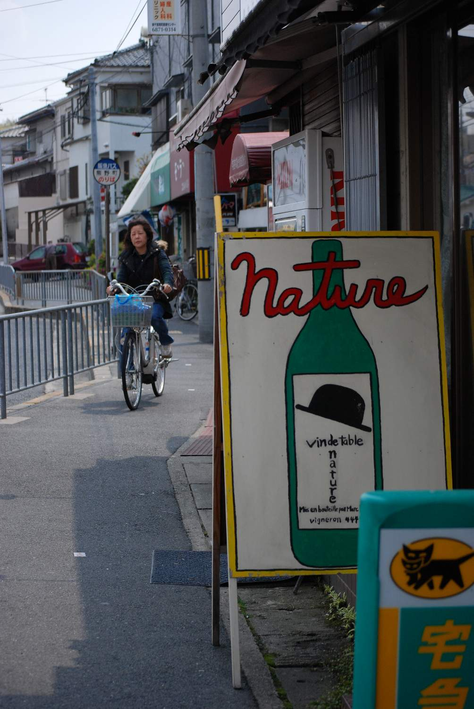 5月の熊野町_b0069128_106443.jpg