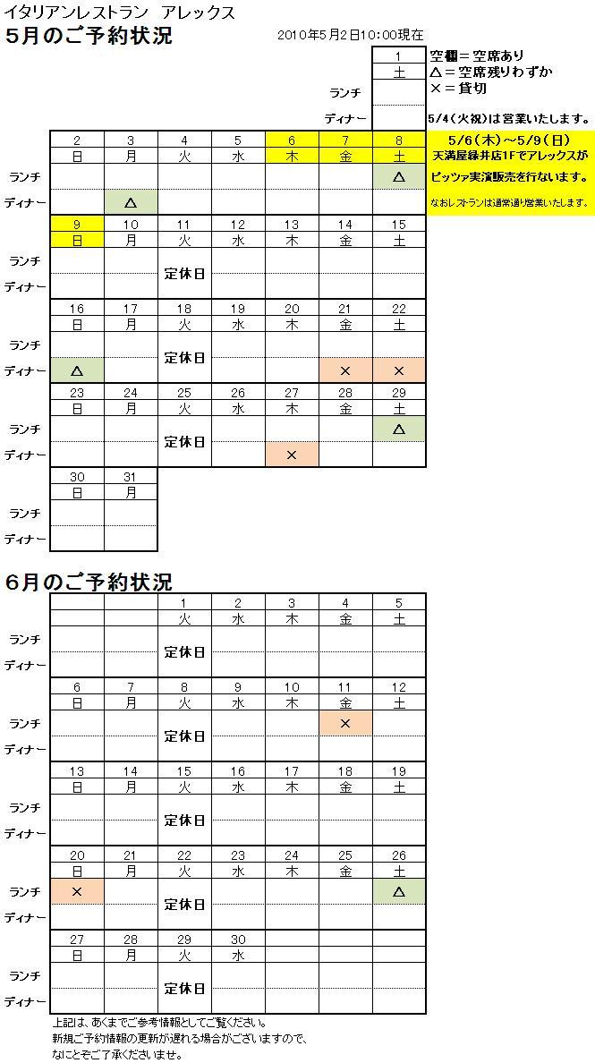 f0196131_10254015.jpg