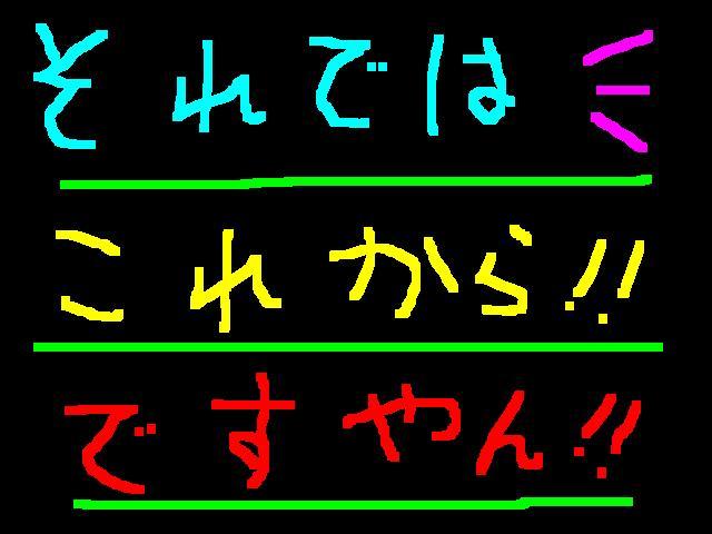 f0056935_7335545.jpg
