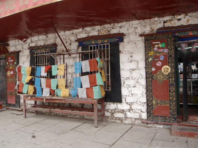 Lhasaの街歩き_e0182138_18232185.jpg