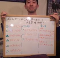 b0093839_0464861.jpg