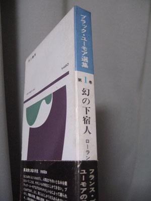 b0081843_20394526.jpg