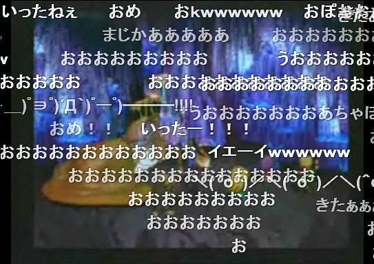 b0171744_2055566.jpg
