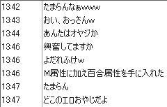 b0171744_2131483.jpg