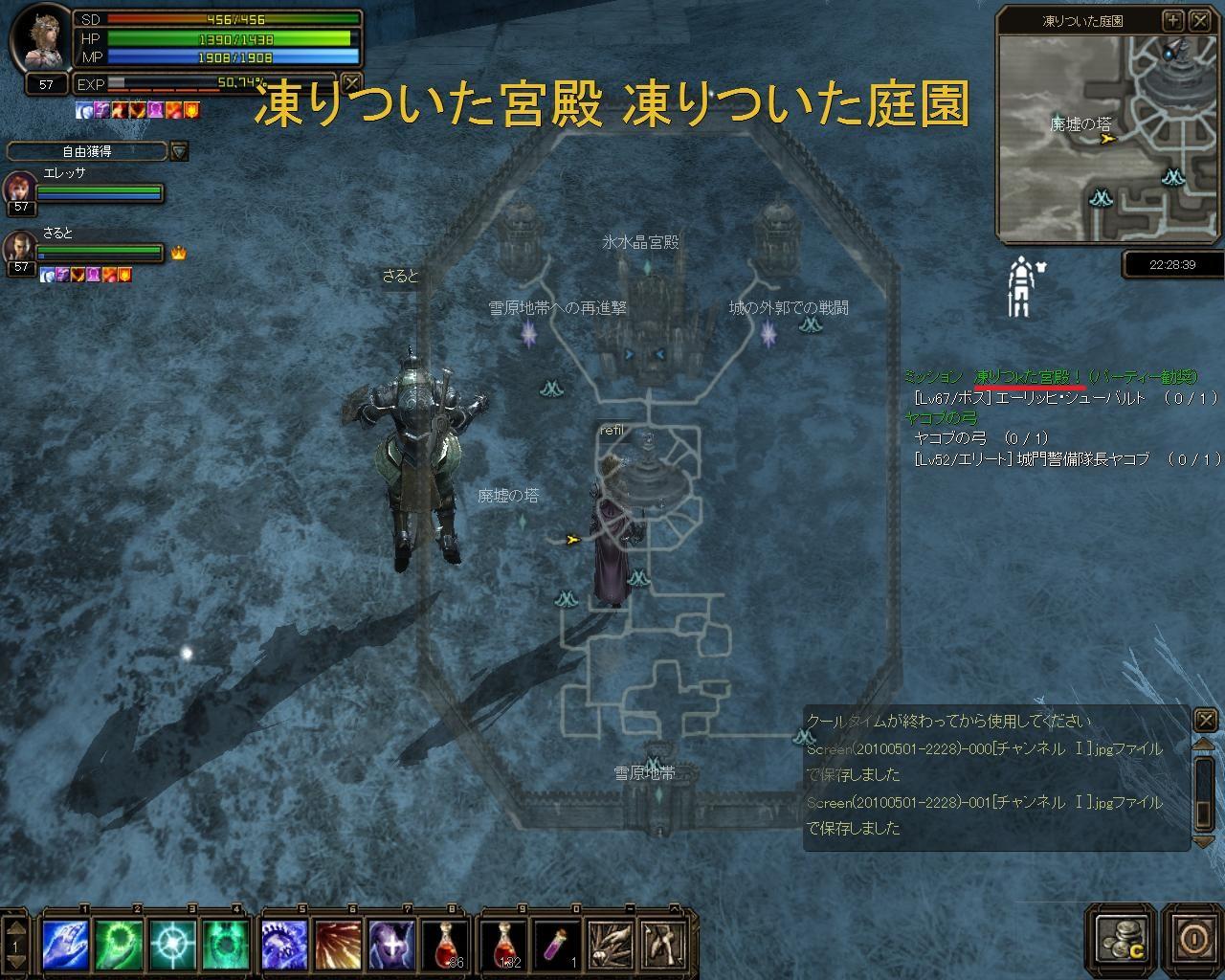 f0150658_1540848.jpg