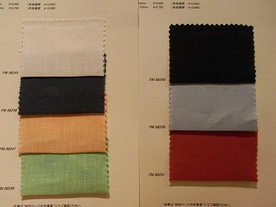 「パターン オーダーシャツ」 恒例 『オプションフェア』 開催でっす!_c0177259_1213134.jpg