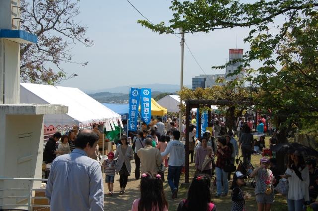 第2回つつじ祭り in  岬町淡輪「あたご山」_c0108460_15403248.jpg