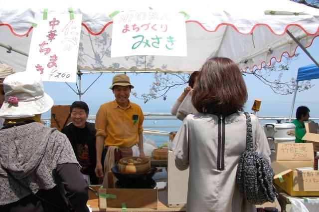第2回つつじ祭り in  岬町淡輪「あたご山」_c0108460_15412983.jpg