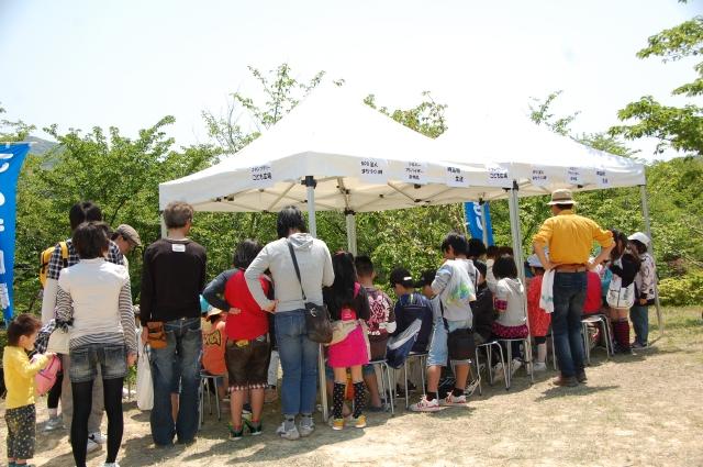 第2回つつじ祭り in  岬町淡輪「あたご山」_c0108460_15425412.jpg