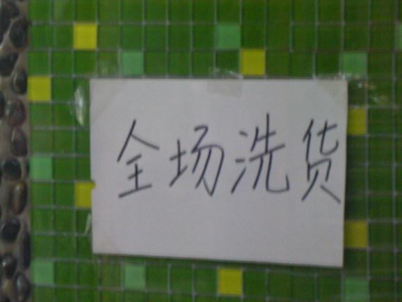 大宮西高校OB_b0183063_1423049.jpg