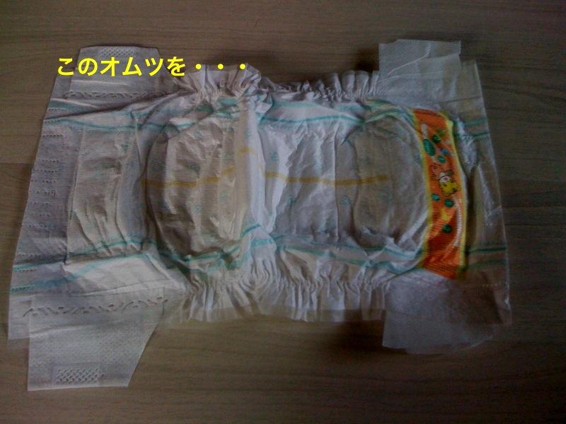 f0168374_2055974.jpg