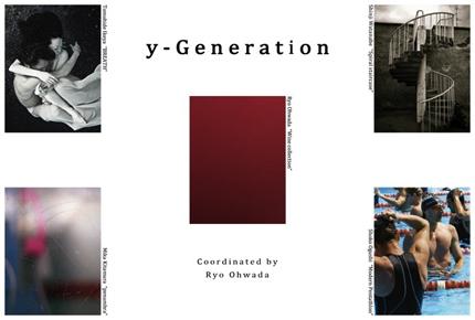「y-Generation- 現代フォトグラファーの視点」_c0016177_10335674.jpg