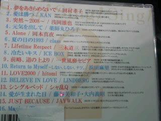 f0209080_2564852.jpg
