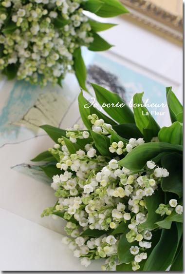 すずらんの花束♪_f0127281_9204745.jpg