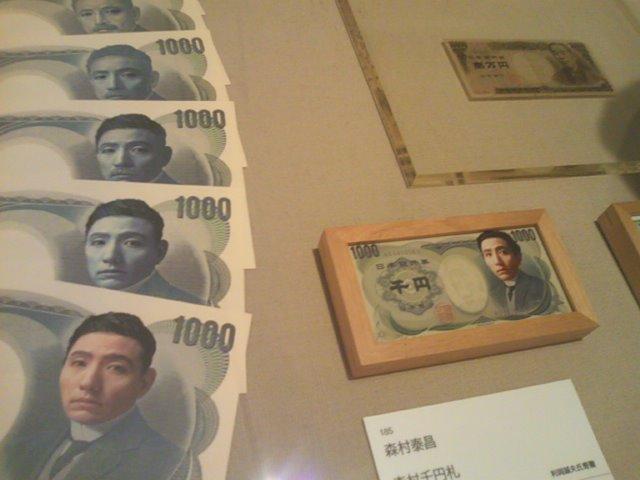 京都国立近代美術館  マイフェイバリット_c0100195_15223872.jpg