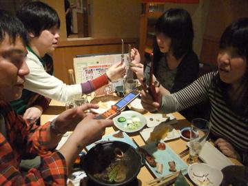 MMH&甘猫堂 プレゼンツ! 婚活フォーラム!!_c0226202_19321677.jpg