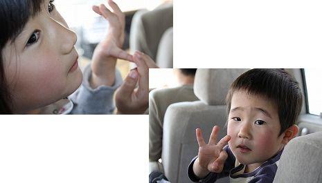 f0175804_20114292.jpg