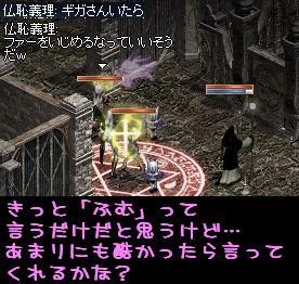 f0072010_4514056.jpg