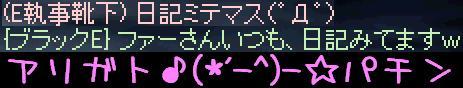 f0072010_4585076.jpg