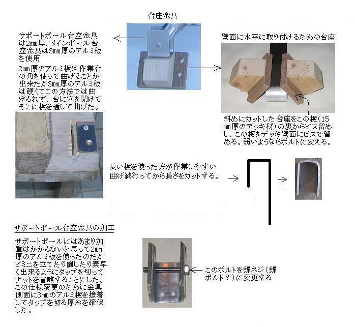 b0114415_22284219.jpg