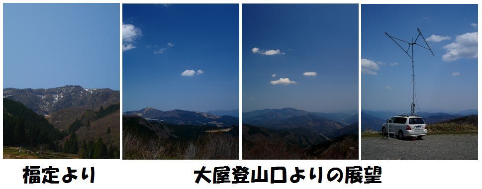 c0044819_619587.jpg