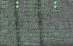 f0132029_16244325.jpg