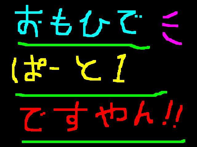 f0056935_160846.jpg