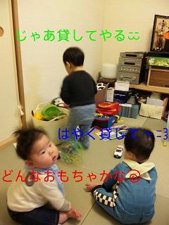 c0121141_127407.jpg