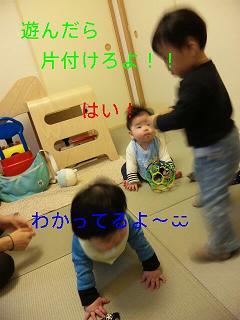c0121141_1281961.jpg